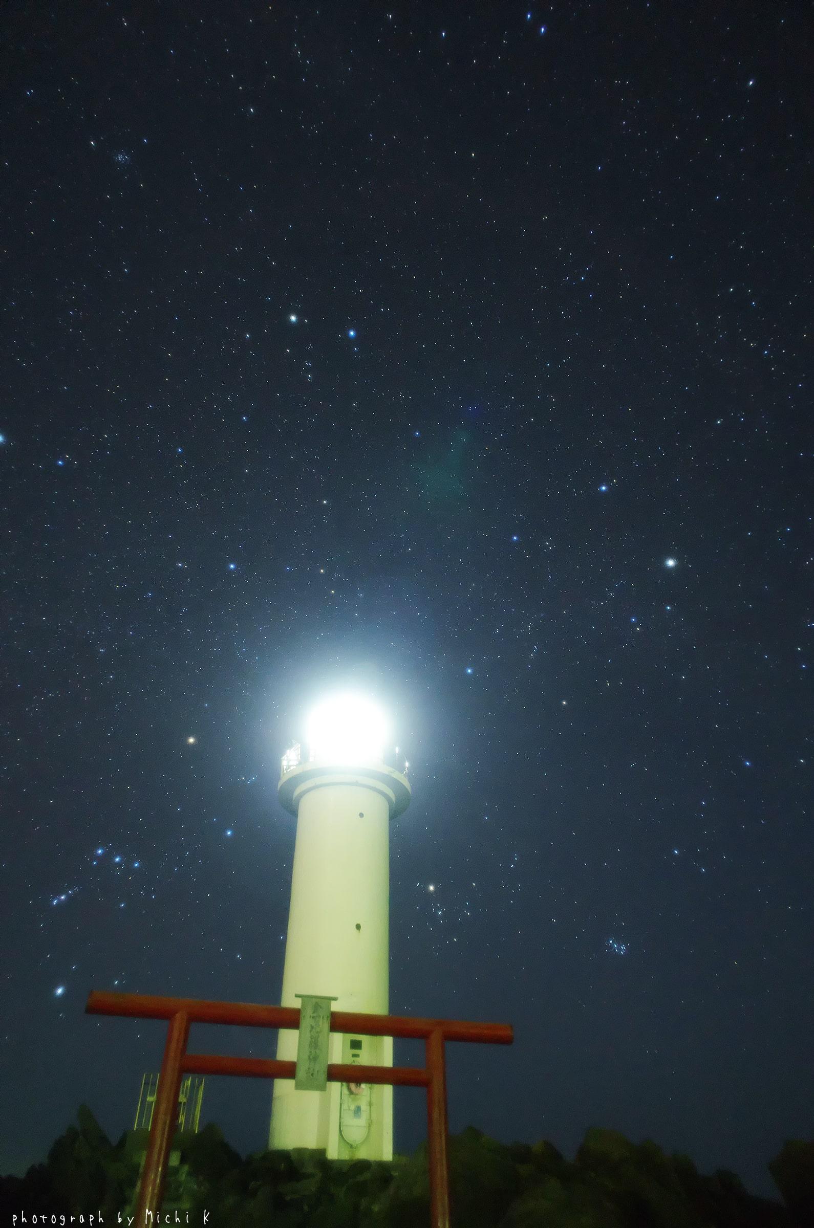 鼠ヶ関灯台とオリオン座(写真その3)