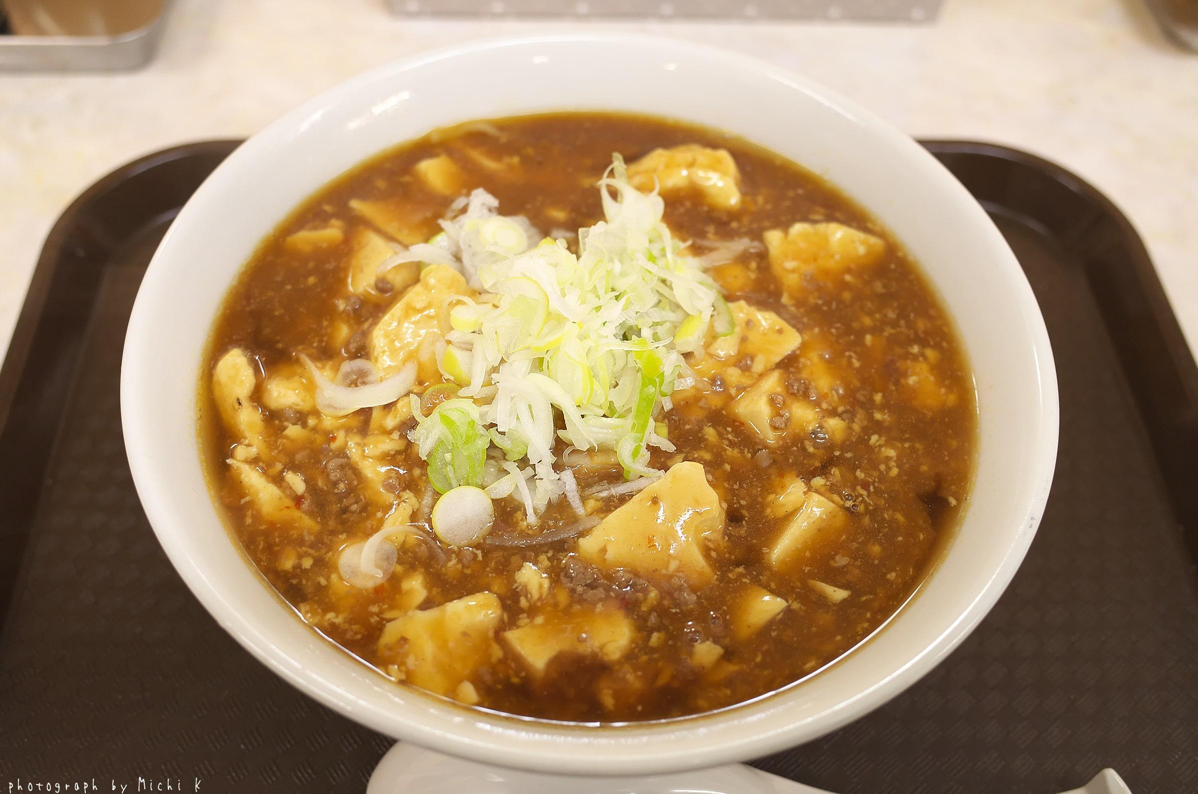 山形県遊佐町「道の駅ふらっと」のマーボー麺(その1)