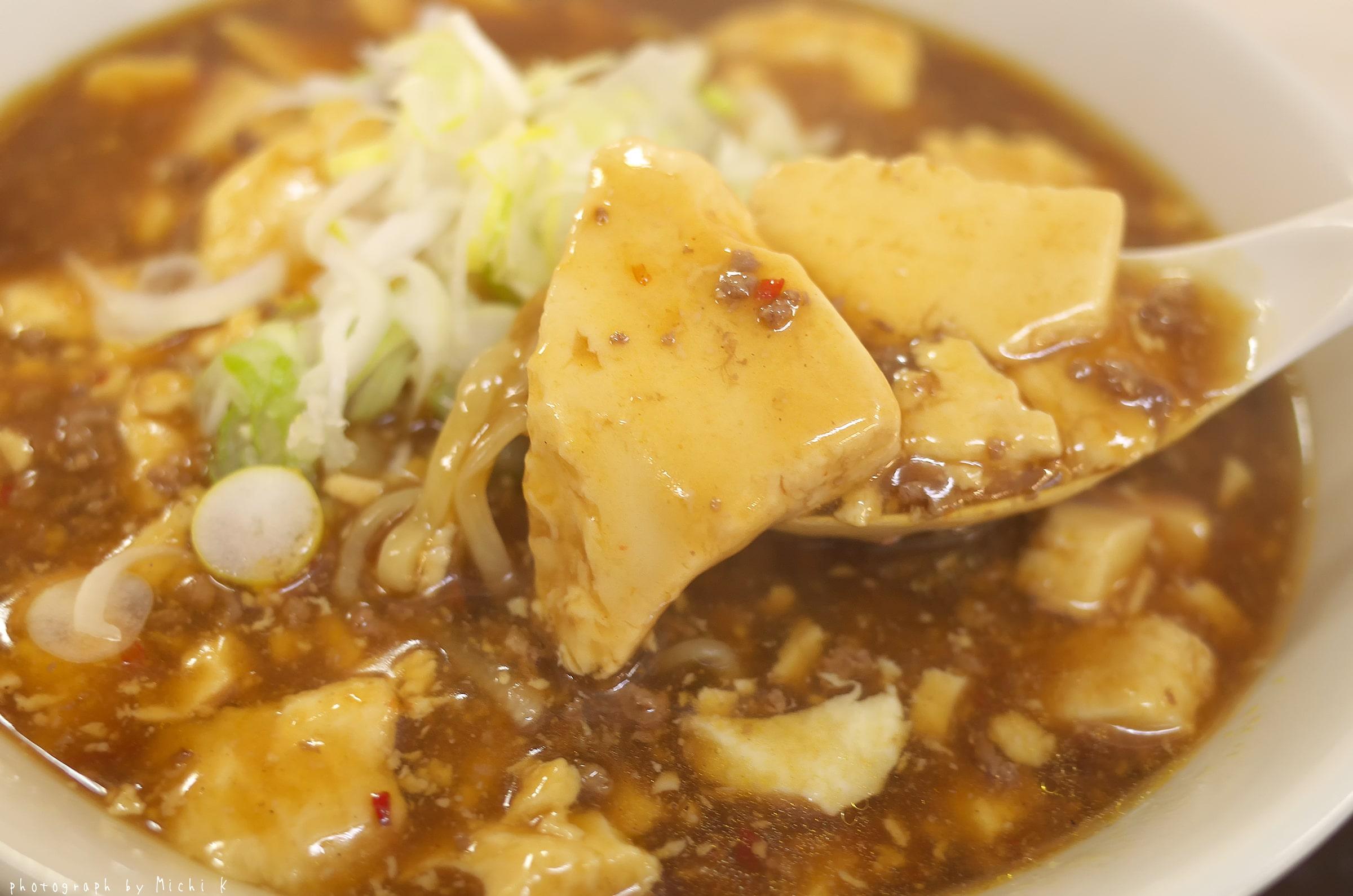 山形県遊佐町「道の駅ふらっと」のマーボー麺(その2)