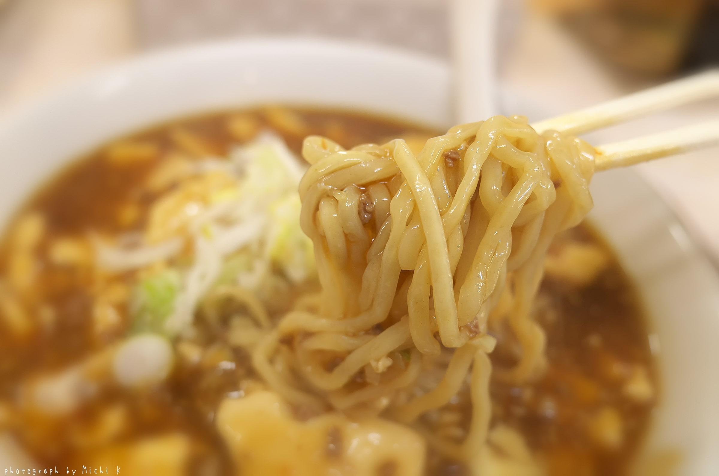 山形県遊佐町「道の駅ふらっと」のマーボー麺(その3)