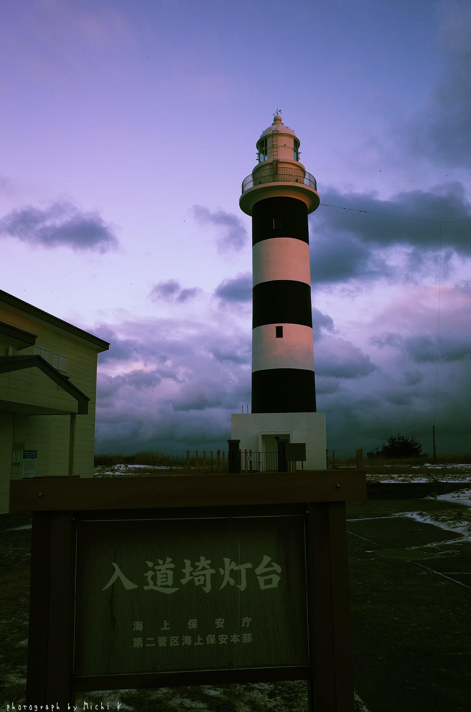 入道埼灯台(写真その2)