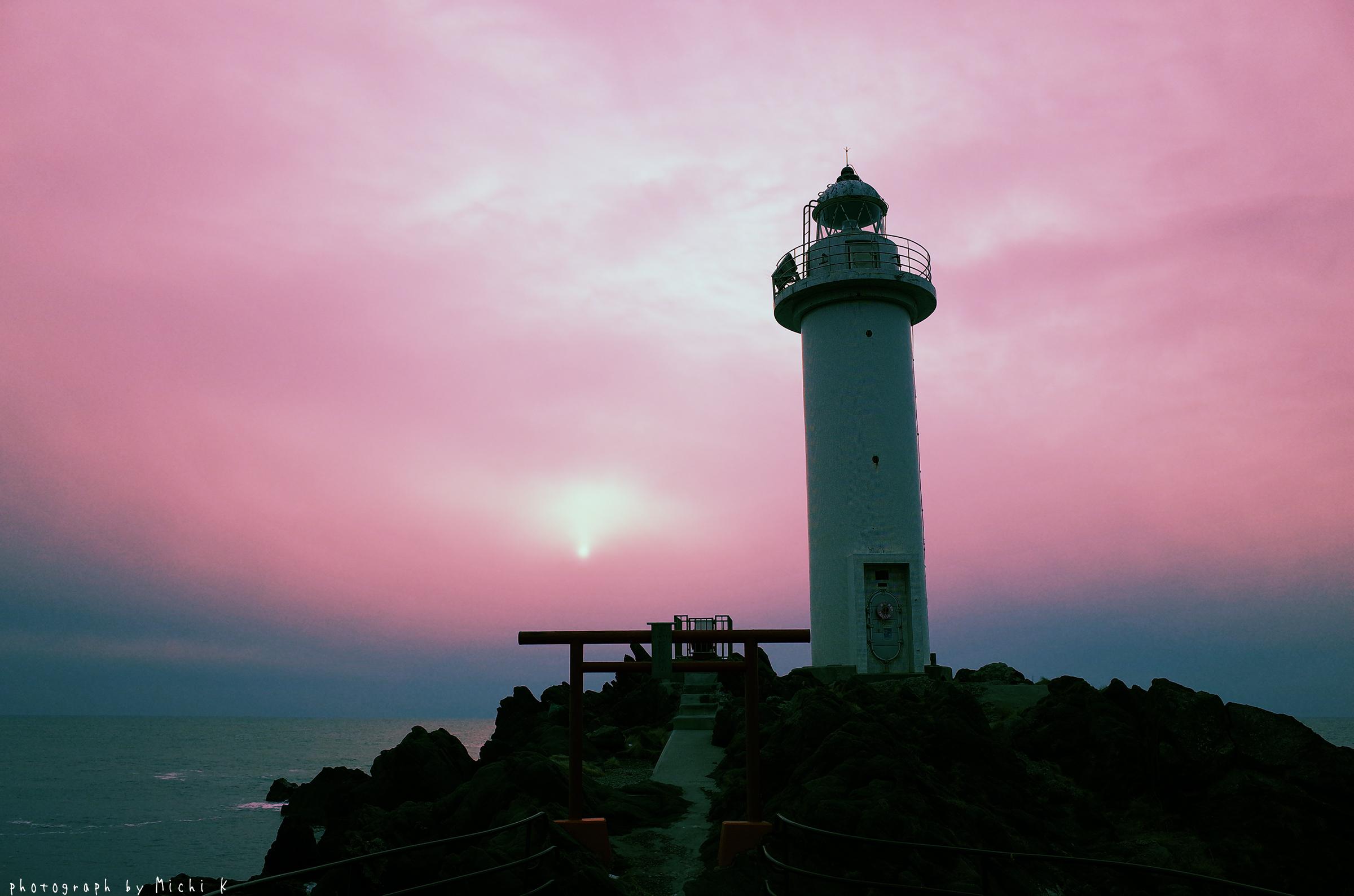 鼠ヶ関灯台(写真その3)
