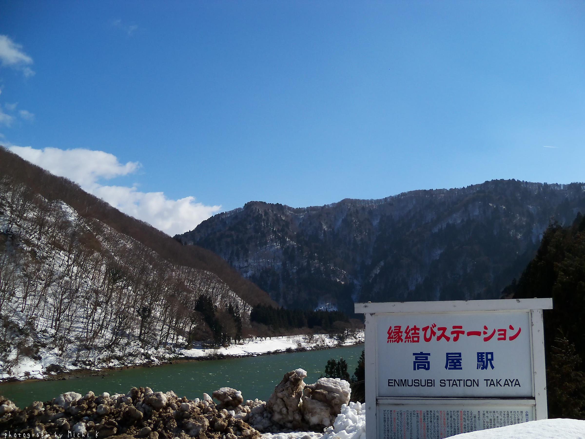 高屋駅(写真その1)