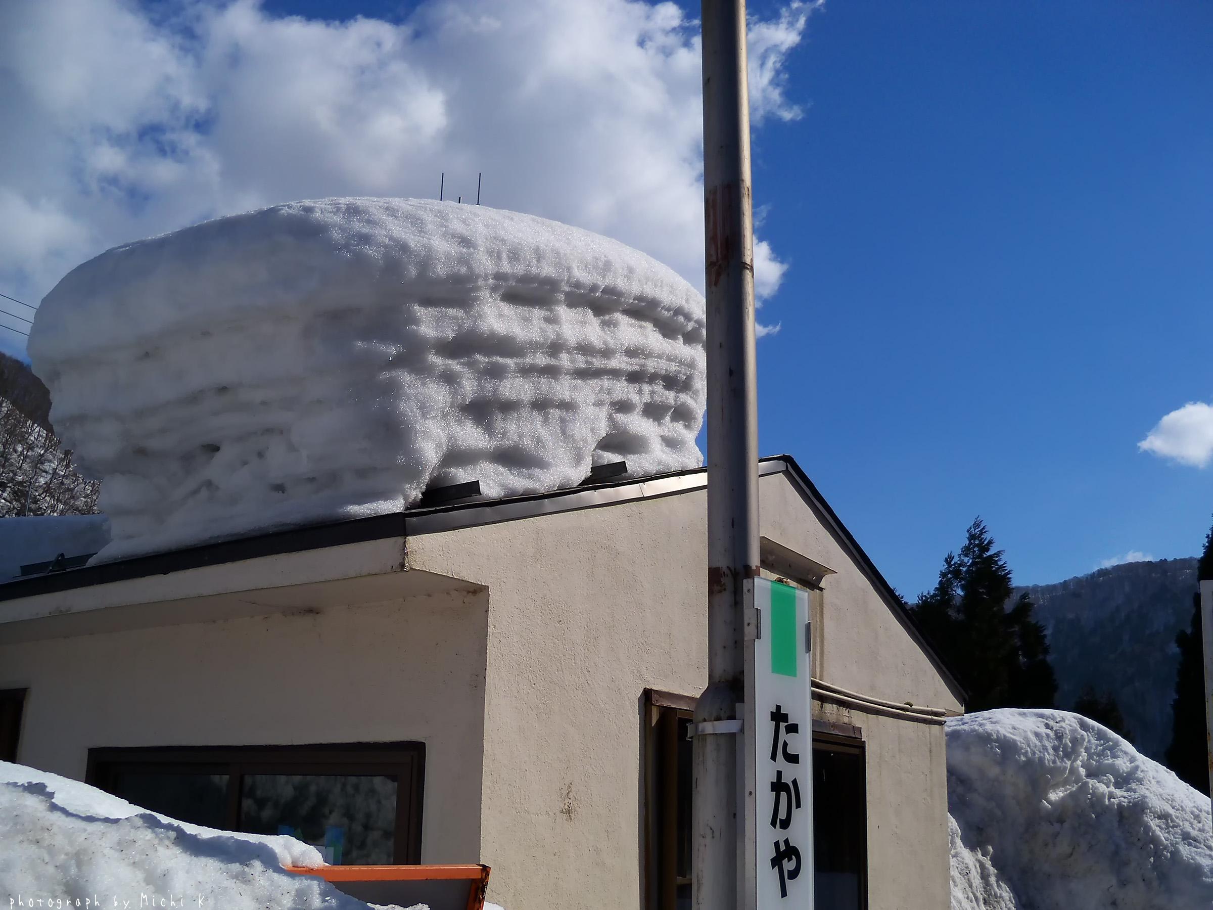 高屋駅(写真その6)