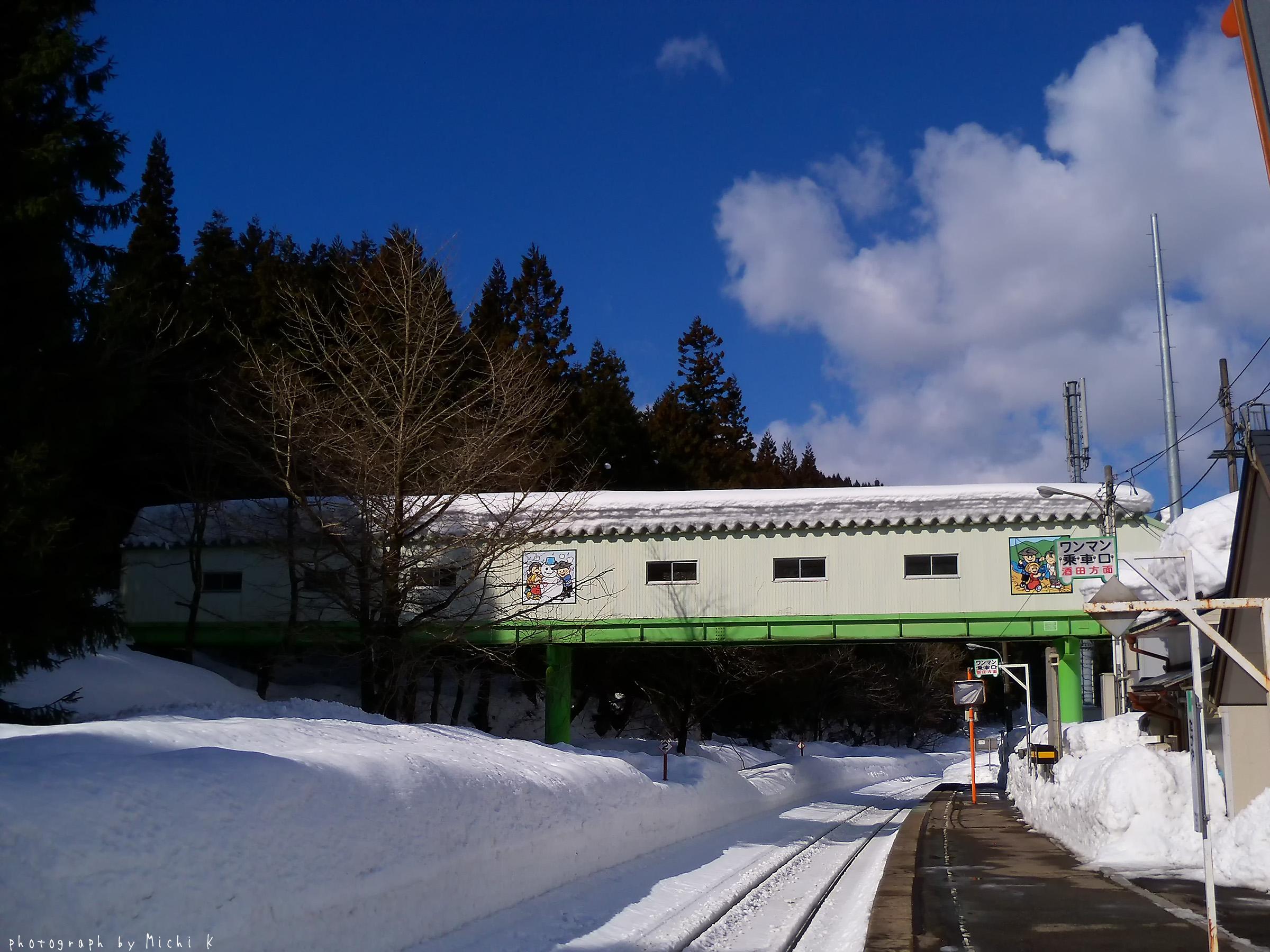 高屋駅(写真その4)