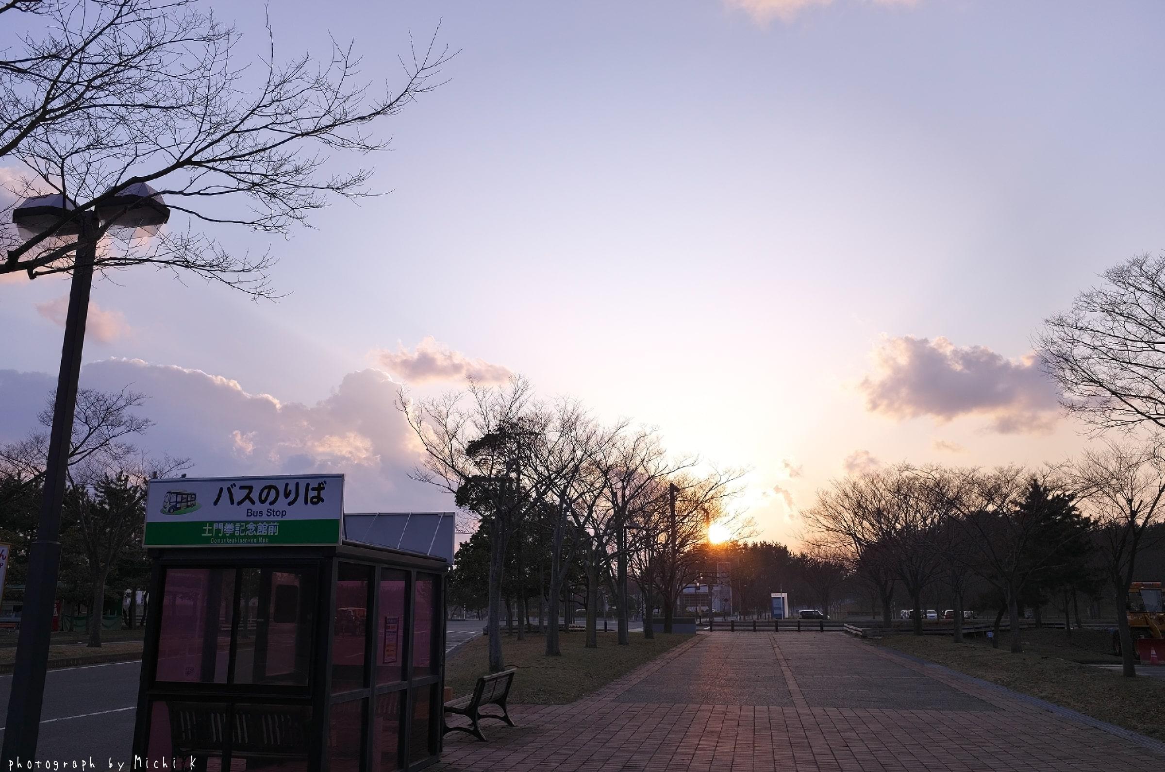 土門拳記念館にて2019-3-2夕方(写真その1)