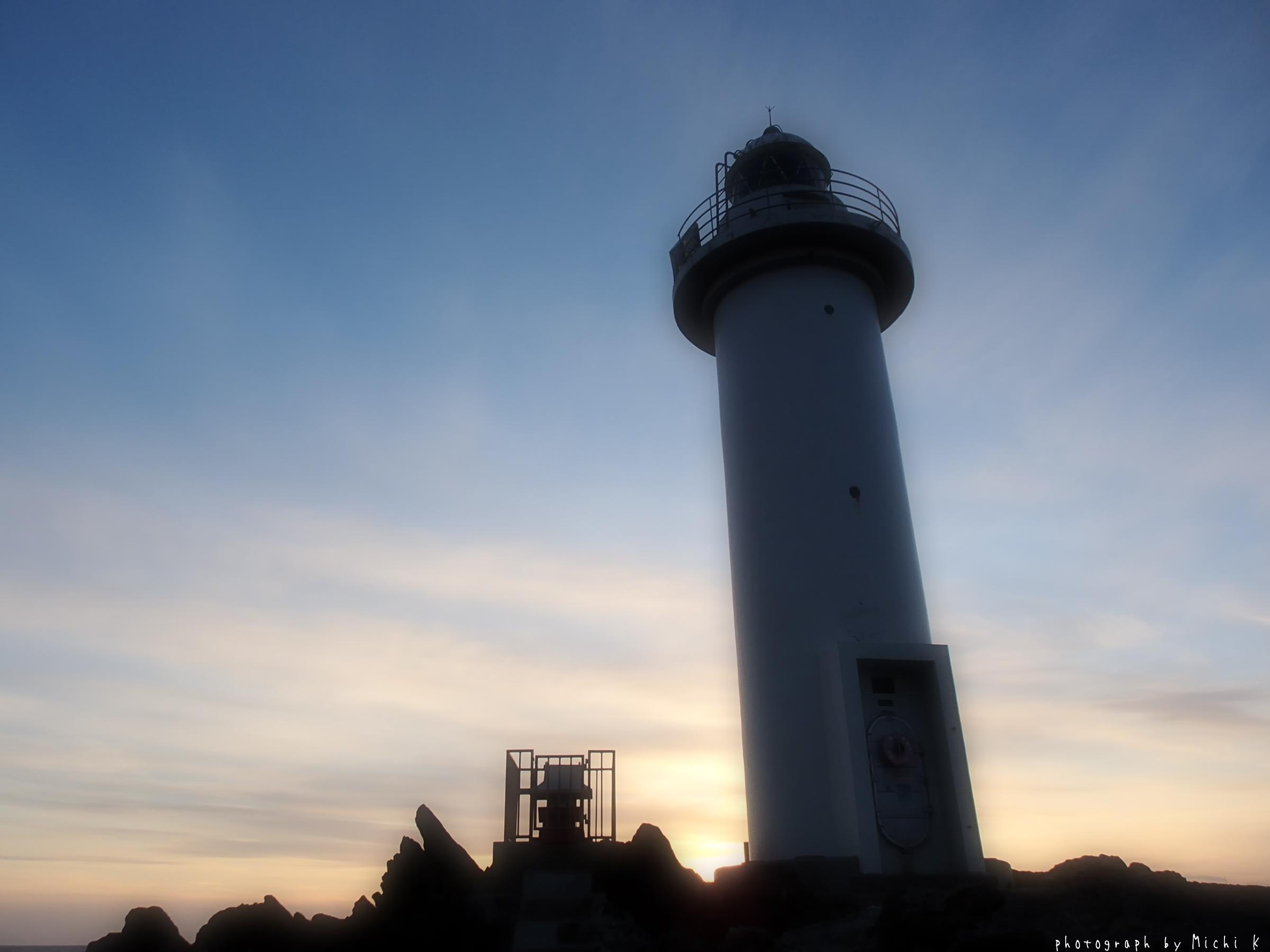 鶴岡市・鼠ヶ関灯台♯9(写真その5)