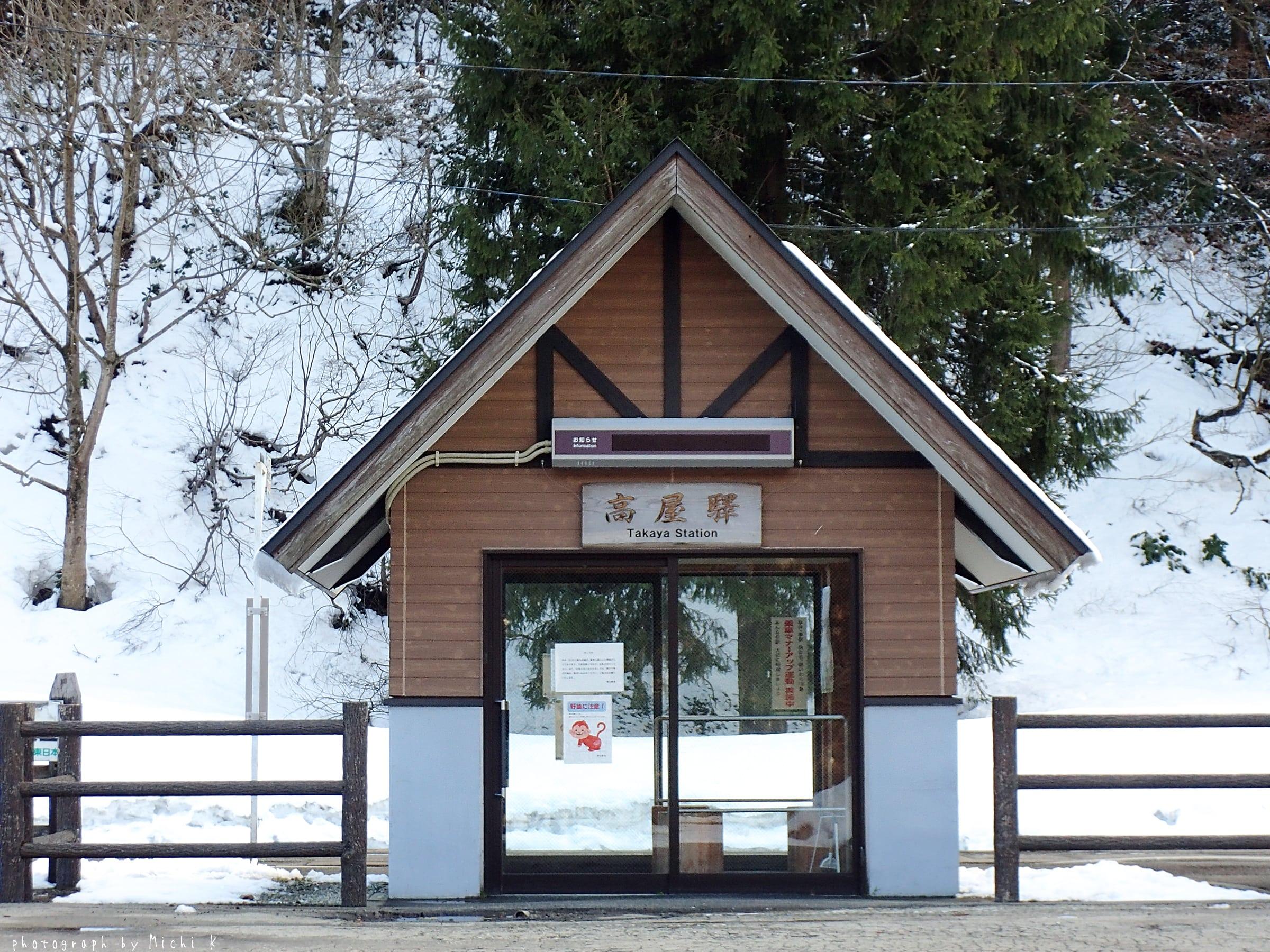 高屋駅(写真その2)