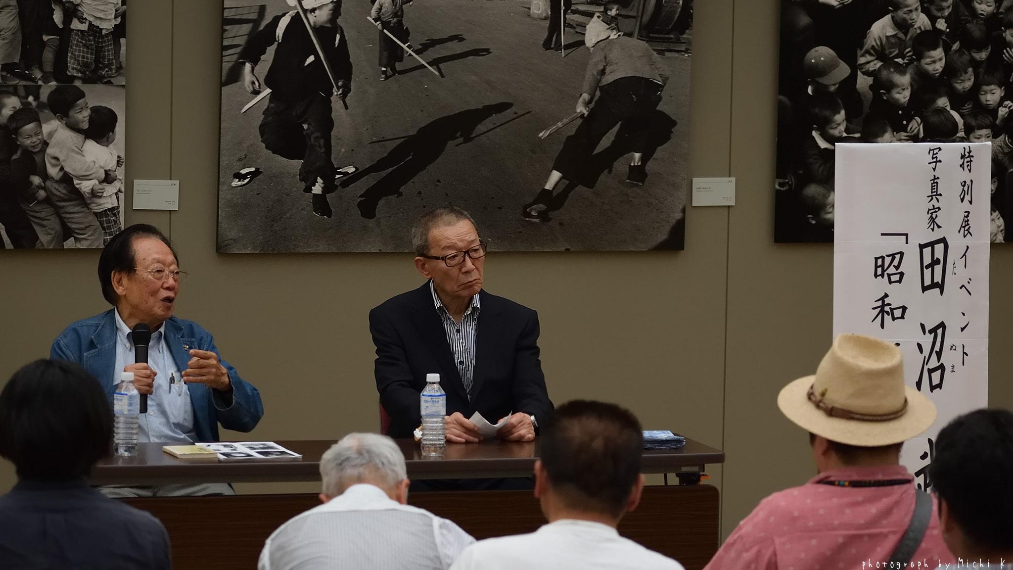 田沼武能先生と聞き手の藤森武先生