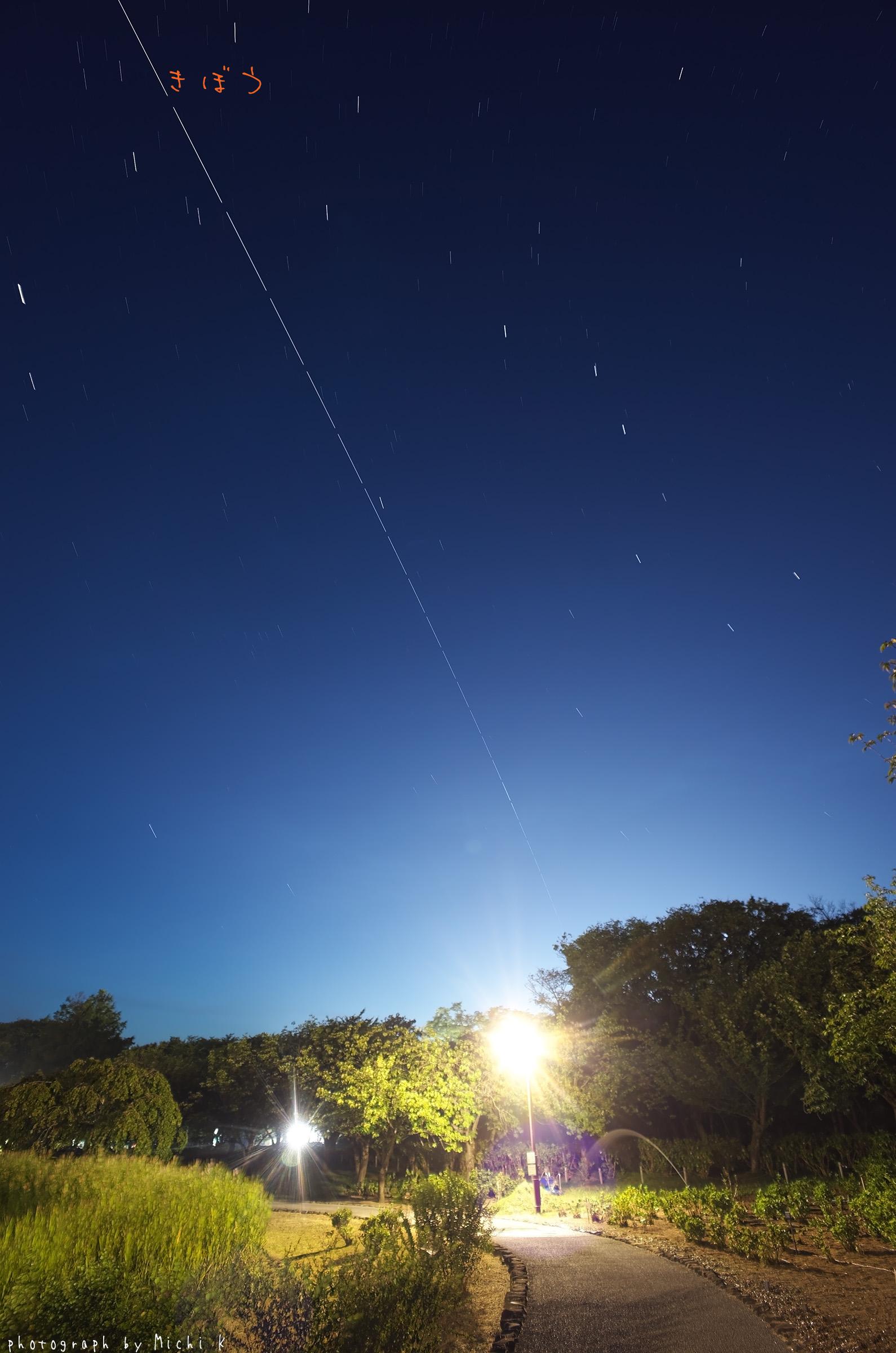 国際宇宙ステーション「きぼう」の奇跡2019年8月6日
