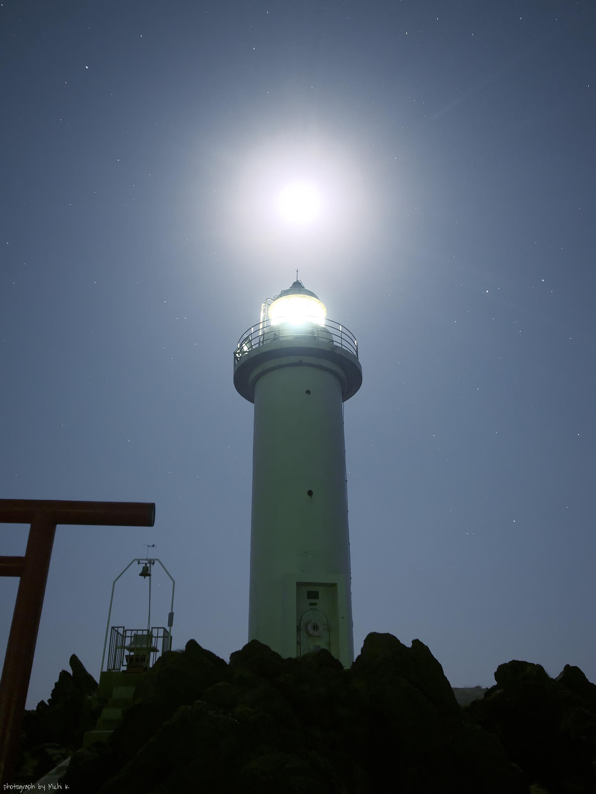 鼠ヶ関灯台の写真No.1