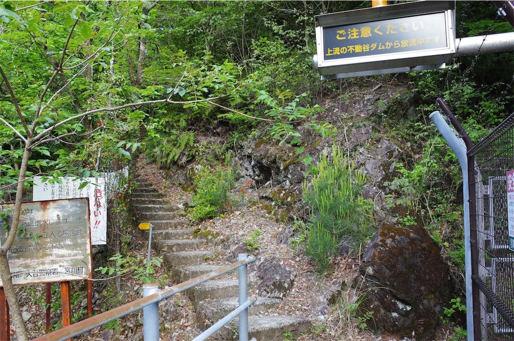 f:id:michi-trail:20190514204400j:image