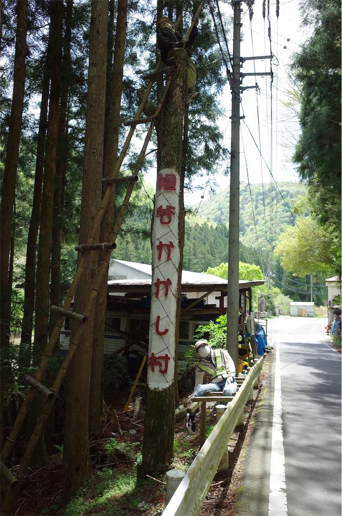 f:id:michi-trail:20190519201301j:image