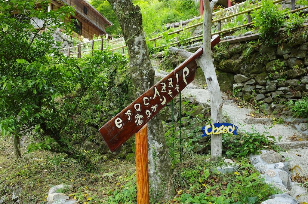 f:id:michi-trail:20190604200747j:image