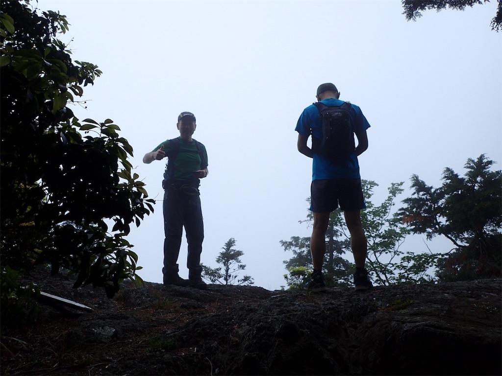 f:id:michi-trail:20190606202750j:image
