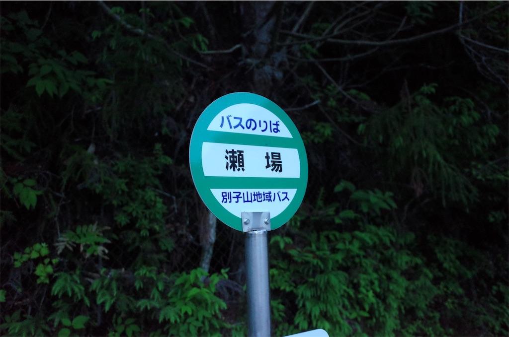 f:id:michi-trail:20190629185446j:image
