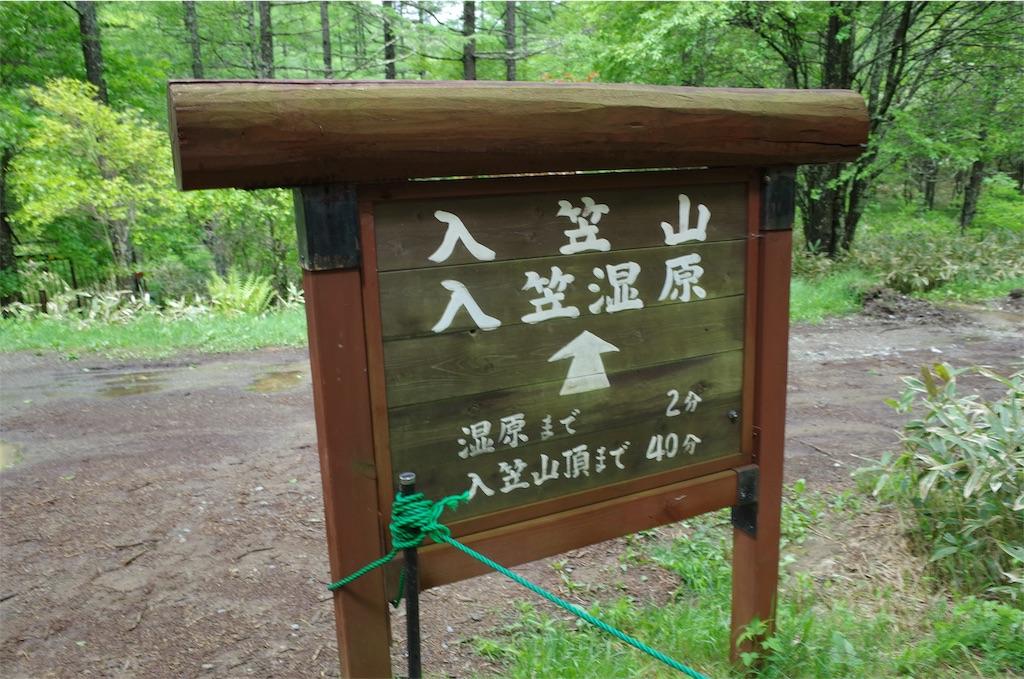 f:id:michi-trail:20190701211618j:image