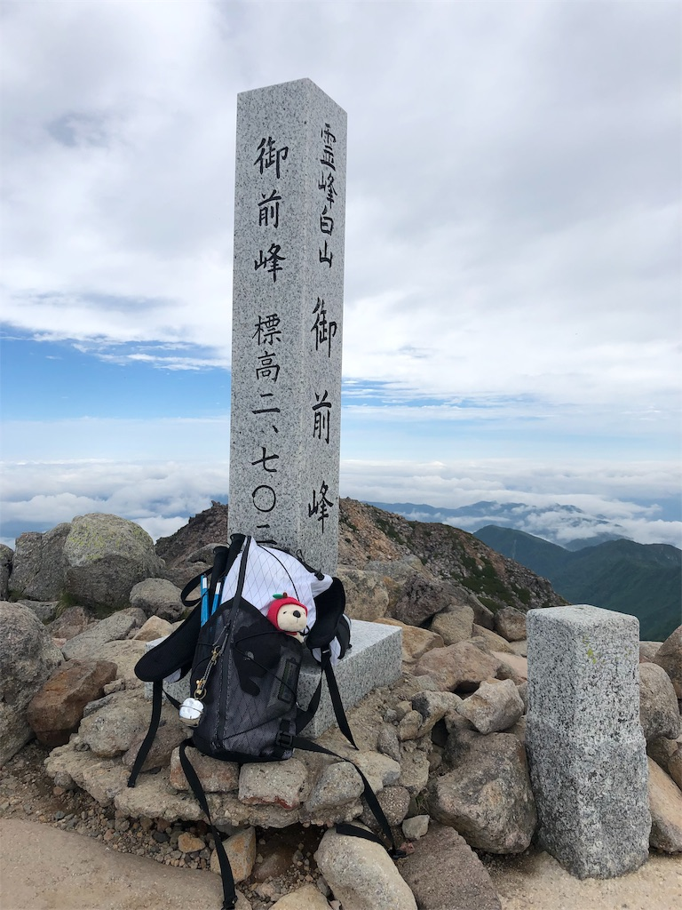 f:id:michi-trail:20190715213723j:image
