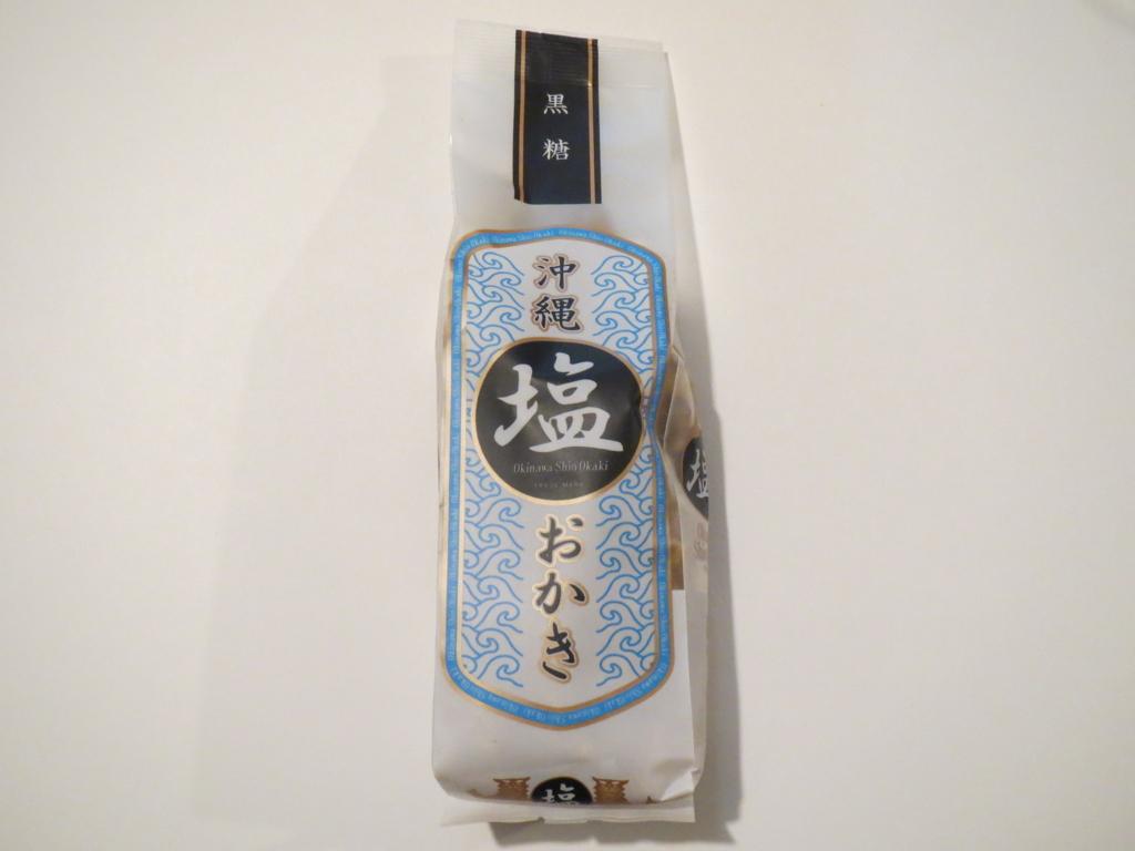 f:id:michi-yuuki:20170820013229j:plain