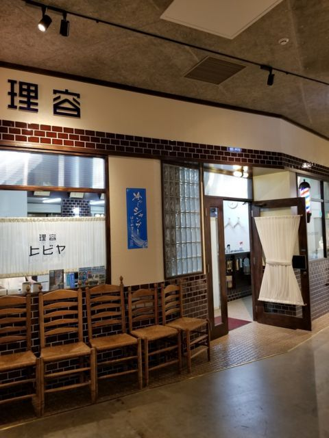 f:id:michi-yuuki:20180611050153j:plain