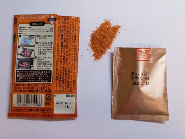 f:id:michi-yuuki:20180712214453j:plain