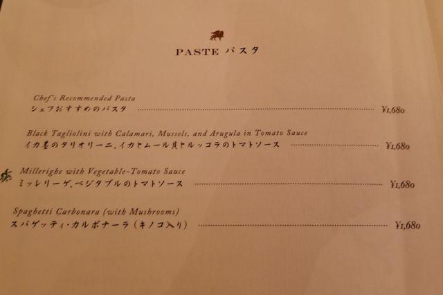 f:id:michi-yuuki:20180807115557j:plain