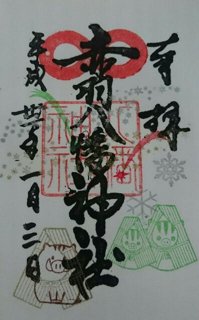 f:id:michiakari:20190106025051j:image