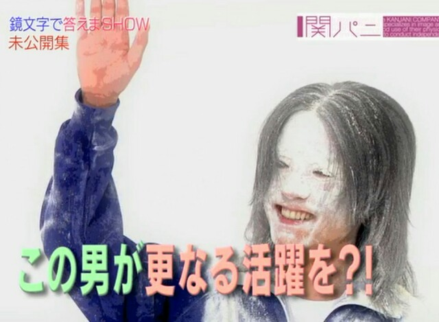f:id:michiakari:20190202120110j:image