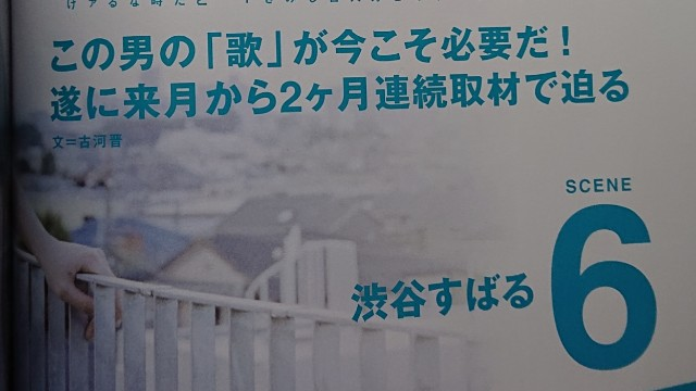 f:id:michiakari:20201112001519j:image