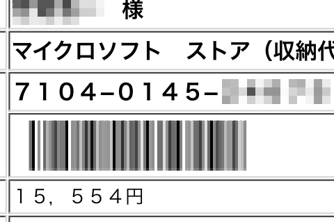 20091007215725