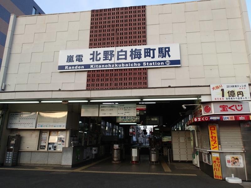 f:id:michibatakoubou:20170107200918j:plain