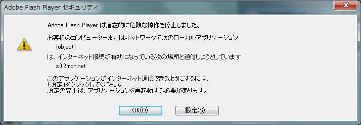 20110107091845