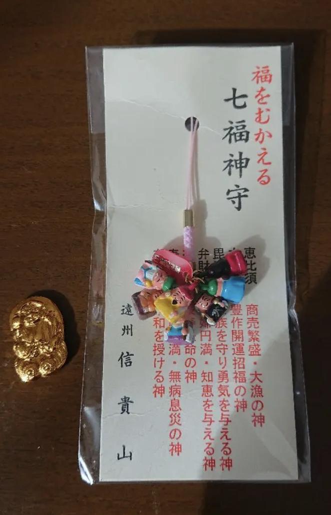 f:id:michihiro1224:20200114101358j:plain