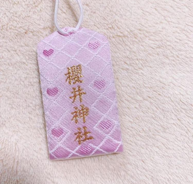 f:id:michihiro1224:20200114204504j:plain