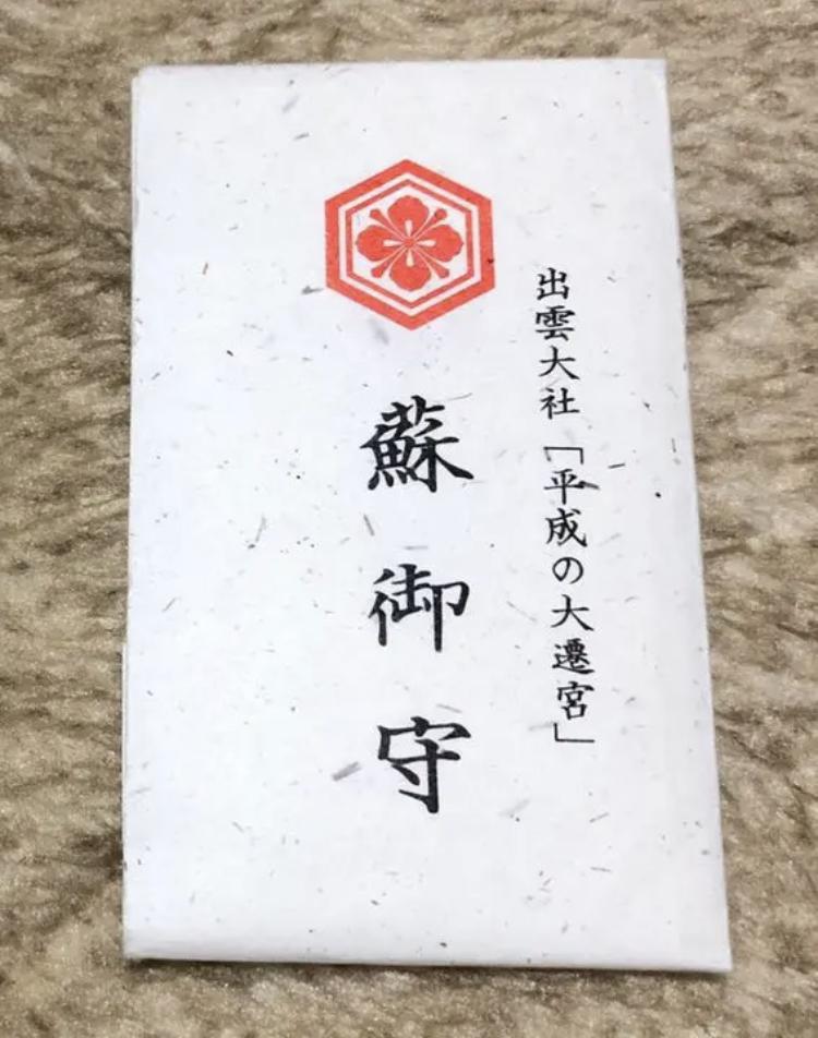 f:id:michihiro1224:20200118105434j:plain