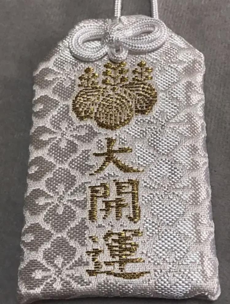 f:id:michihiro1224:20200121204840j:plain