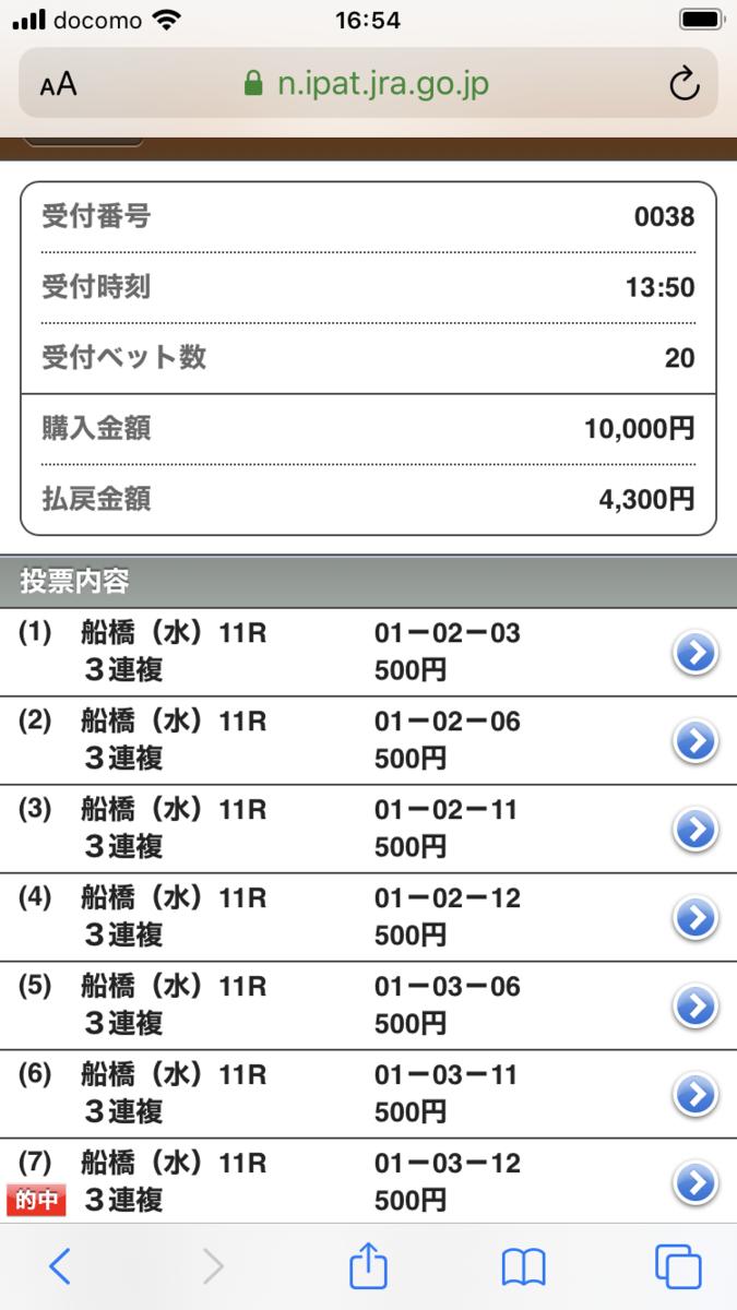 f:id:michihiro1224:20200506165643p:plain