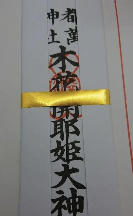 f:id:michihiro1224:20210109163027j:plain