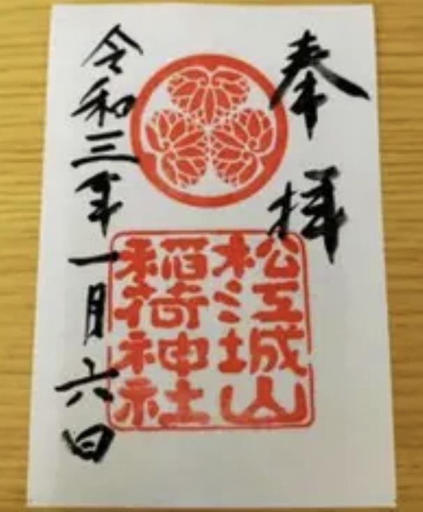 f:id:michihiro1224:20210112134210j:plain