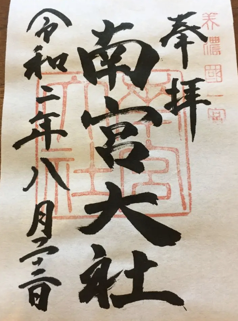 f:id:michihiro1224:20210112212315j:plain