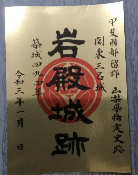 f:id:michihiro1224:20210113222516j:plain