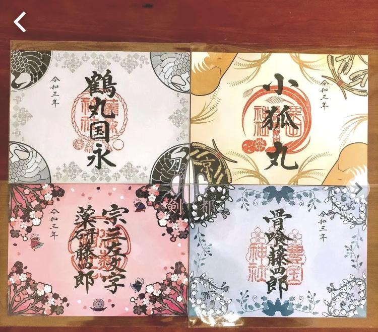 f:id:michihiro1224:20210114182408j:plain