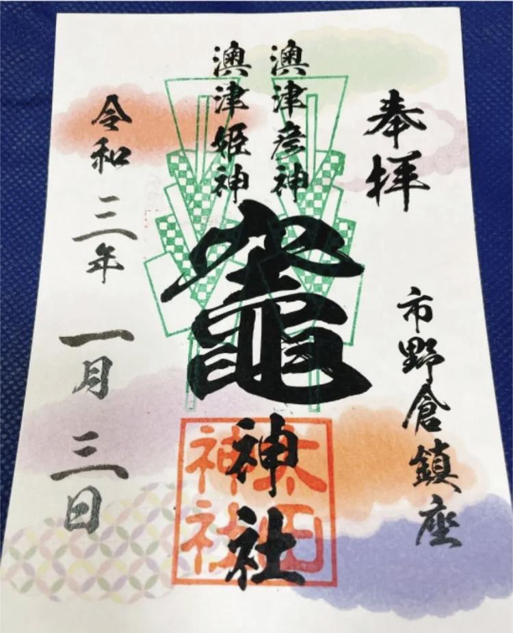 f:id:michihiro1224:20210114182754j:plain