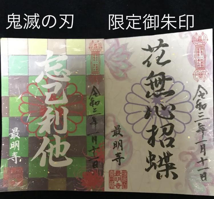 f:id:michihiro1224:20210114190245j:plain