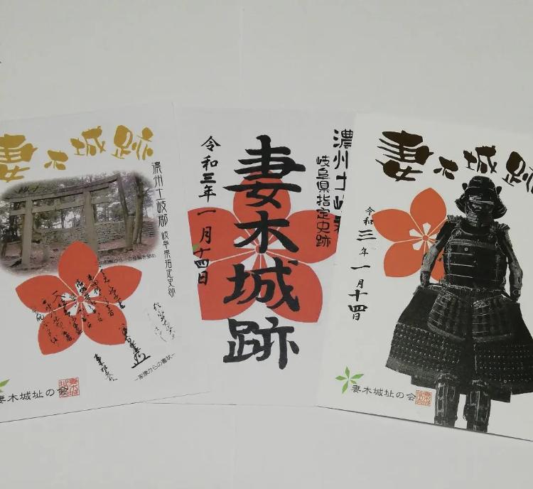 f:id:michihiro1224:20210114211342j:plain