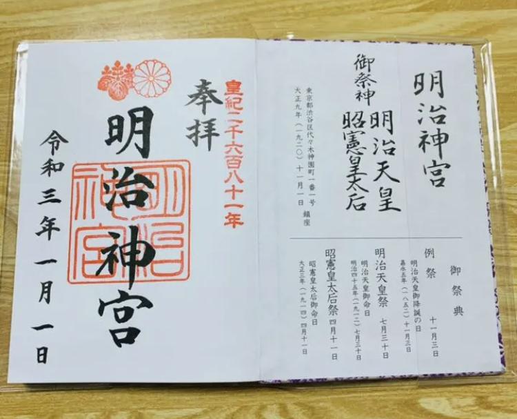 f:id:michihiro1224:20210115231433j:plain