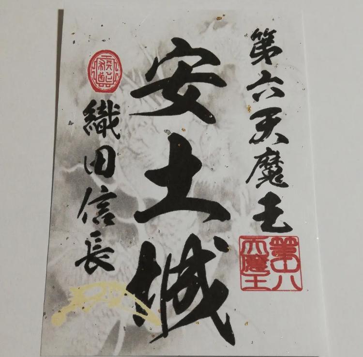 f:id:michihiro1224:20210118205030j:plain