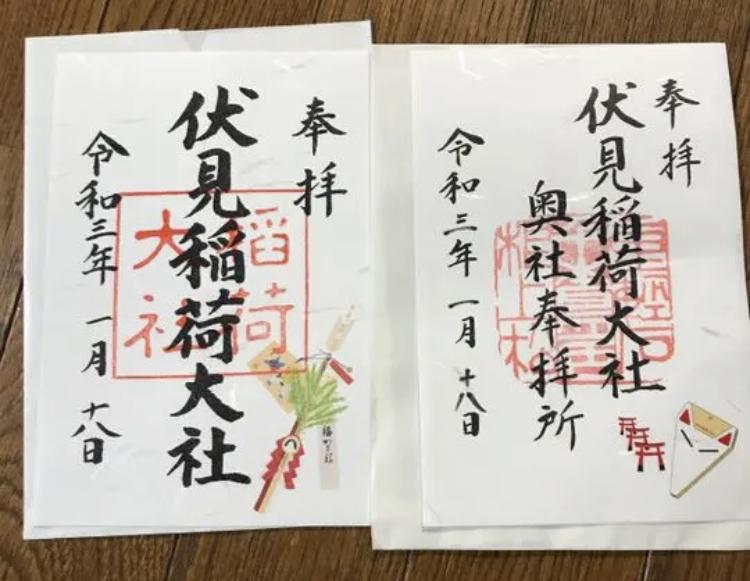 f:id:michihiro1224:20210118210959j:plain