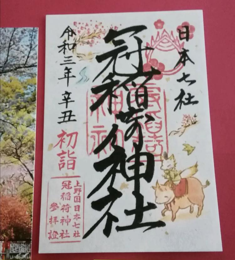 f:id:michihiro1224:20210118212750j:plain