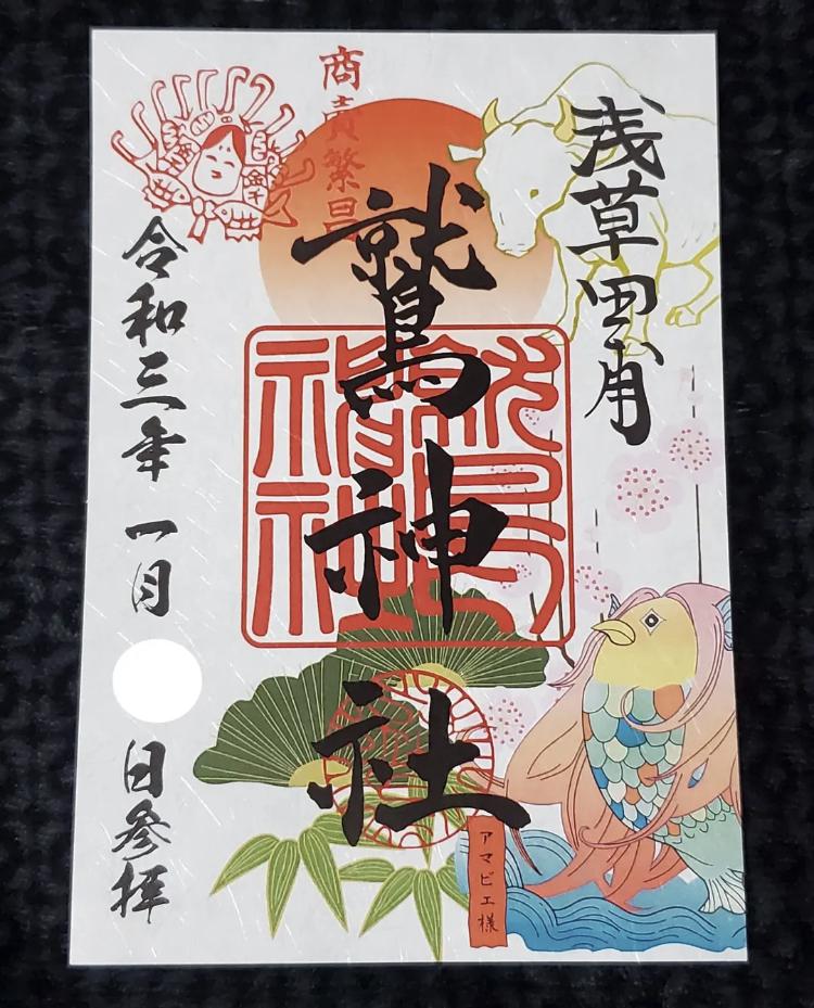 f:id:michihiro1224:20210119131841j:plain